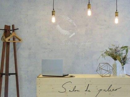 サロンドプリト(salon de pulito)の写真