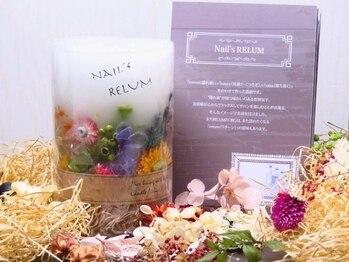 ネイルズ リルム(Nail's RELUM)(愛知県名古屋市中区)