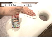 【ハイパーナイフ&痩身小顔専門店~華~】新型コロナウイルス対策の衛生管理について 7月20日更新