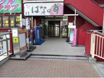 タイ古式マッサージ ラ イム 松戸店/ビル建物入口