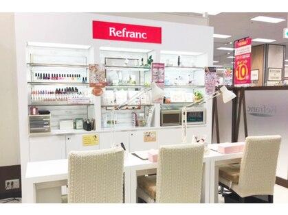 ルフラン 津田沼店(Refranc)の写真