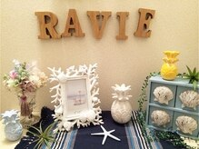 ラビエ(Ravie)
