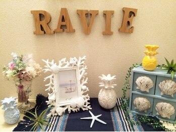 ラビエ(Ravie)(東京都立川市)