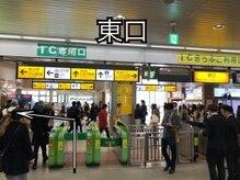 トータルボディサロンN/道順1(恵比寿駅ver.)