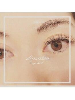 ディアサロン(Dia salon)/ブライダル