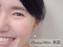 ビューティーモード(Beauty Mode)