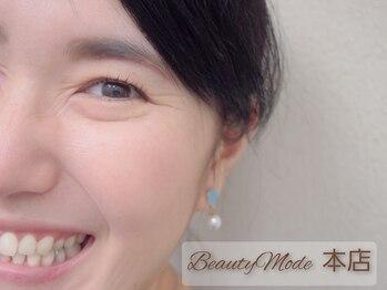 ビューティーモード(Beauty Mode)(大阪府高槻市)