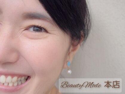 Beauty Mode 【ビューティーモード】