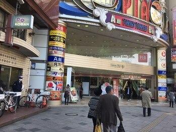 エモーション(E Motion)/道順1【八王子エステサロン駅近