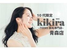 キキラ 青森店(kikira)