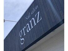 グランツ(granz)の詳細を見る