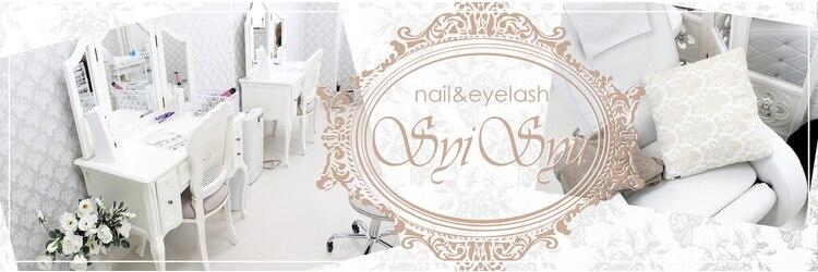 ネイルアンドアイラッシュ シシュ なんば本店(nail&eyelash SyiSyu)のサロンヘッダー
