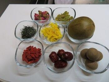 経絡漢方オイル整体院/代表的な漢方茶