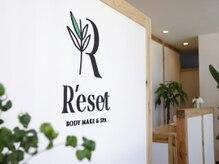 リセット(R'eset)