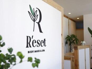リセット(R'eset)(茨城県日立市)