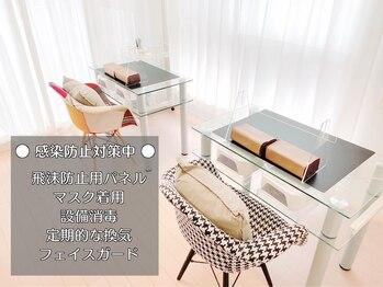 エニシング ネイルアンドケア(Anything Nail&Care)(東京都武蔵野市)