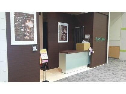 フィオリトゥーラ京都五条店