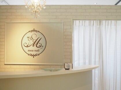 モアネイル 倉敷(moa nail)の写真