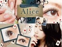 ネイルアンドアイラッシュ アリス(Alice)