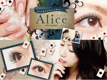 ネイルアンドアイラッシュ アリス(Alice)の写真