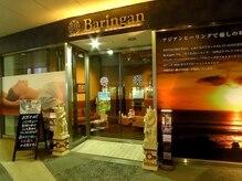 バリンガン リバーウォーク北九州店(Baringan)の詳細を見る