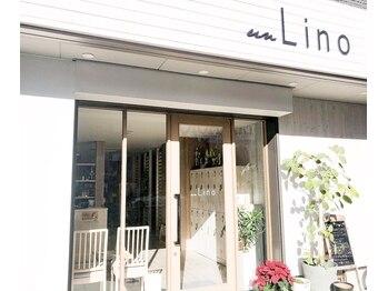 リノ(un Lino)(大阪府大阪市鶴見区)