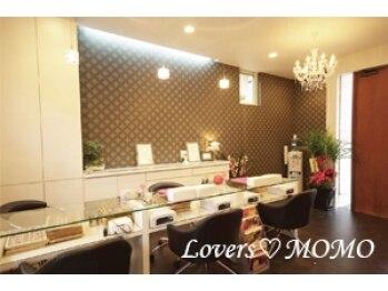ネイルアンドアイラッシュサロン ラヴァーズモモ(Lovers MOMO)