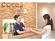 ココア整体院 春日井店(cocoa)