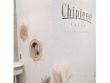 シピー エビス(Chipieee EBISU)の雰囲気(Chipieee EBISU【make space】)