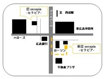 セラピア(Serapia)/MAP