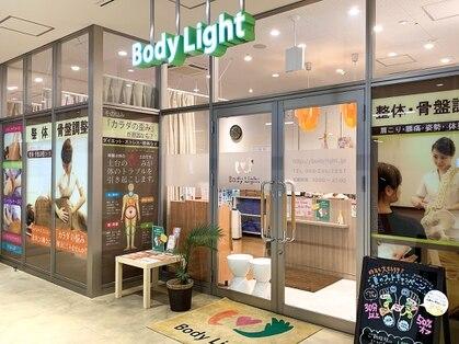 ボディライト ウニクス川越店