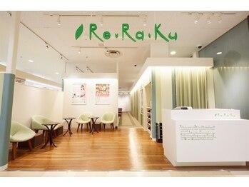リラク 西友東陽町店(Re.Ra.Ku)(東京都江東区)