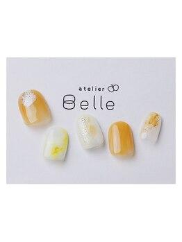 アトリエ ベル(atelier Belle)/もやもやの中*