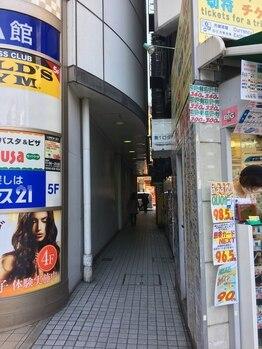 エモーション(E Motion)/道順2【八王子痩身コルギサロン