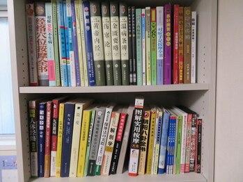 経絡漢方オイル整体院/専門書籍がずらり・・