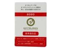 エテルナ(Eterna)の雰囲気(日本で唯一グルー検査基準を設けております。【まつれんマーク】)
