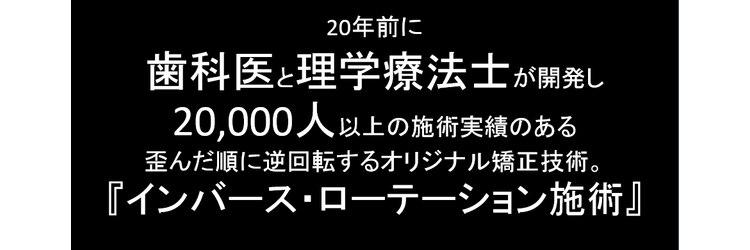 東京小顔 大船店のサロンヘッダー