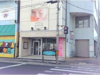 ネイルパレット ギンザ八戸店(Nail Palette)