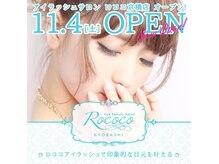 ロココ 京橋店(Rococo)
