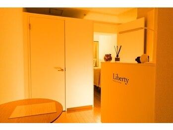 リバティー(liberty)(東京都渋谷区)