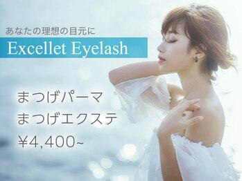 エクセレントアイラッシュ 佐世保店(EXCELLENT eyelash)(長崎県佐世保市)