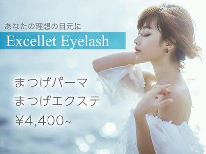 エクセレントアイラッシュ 佐世保店(EXCELLENT eyelash)の写真