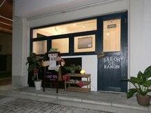 サロン ド カノン(SALON DE KANON)の雰囲気(外観☆皆様のお越しをお待ちしております!)