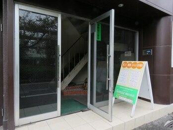ソニア カワサキ 整体院(Sonia)(岡山県岡山市北区)