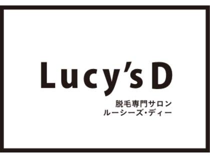 ルーシーズディー 矢巾店(Lucy's D)
