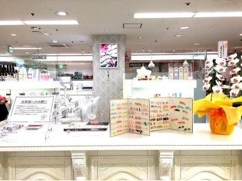 オズネイル 池袋店(OZ Nail)(東京都豊島区)