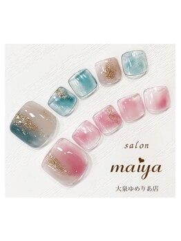 マイヤ 大泉ゆめりあ店(maiya)/フットジェル