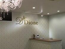 ディオーネ 岡山駅前店(Dione)