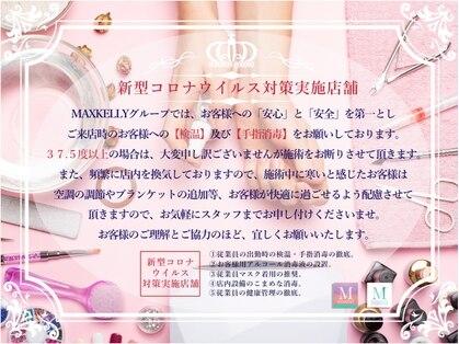 アイ マックスケリー 東京渋谷(MAXKELLY)の写真