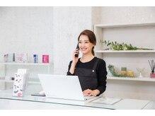 ビューティーサロン ココ 岐阜店(Beauty Salon COCO)/お電話でもご予約お取りできます